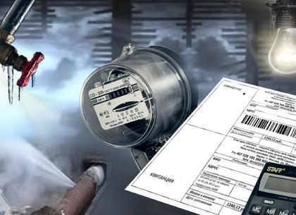 Харьковскому ОКП отменяют тарифы на поставку тепла