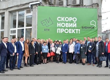 Инновации харьковского БТИ представили руководителям предприятий (ФОТО)