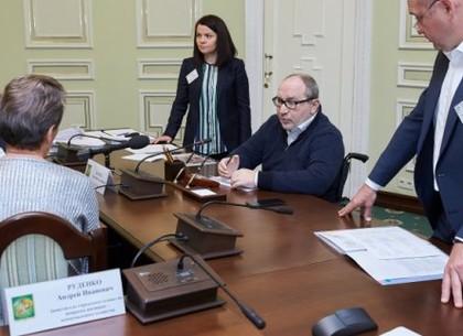 Геннадий Кернес провел прием работников образования