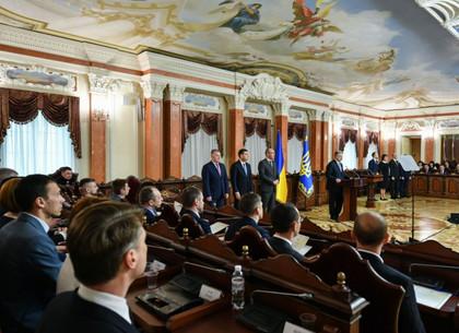 Высшее правосудие в Украине доверили защищать харьковчанам (ФОТО)