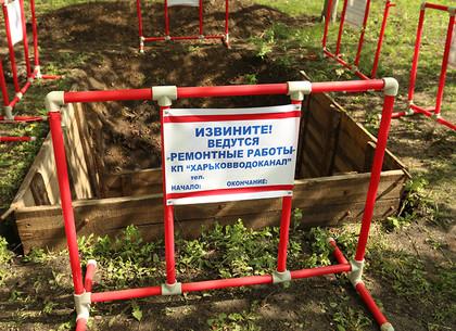 Часть Новобаварского района на сутки останется без воды: список адресов