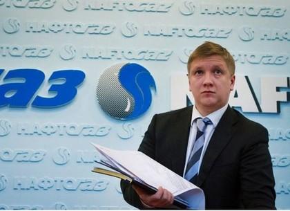 Нафтогаз отказывается снижать цену на газ для населения Харькова, нарушая обещание