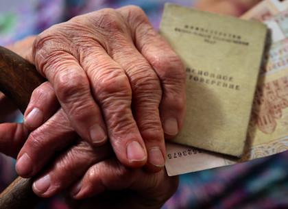 Харьковчанам вдвое увеличат пенсию: кому повезет с повышением выплат