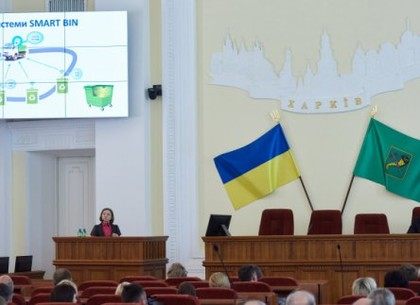 В Харьковском горсовете прошел семинар по ТБО