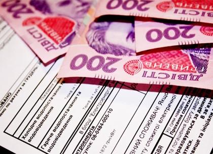 С 1 мая введена пеня за долг по коммунальным услугам