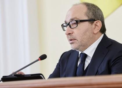 Геннадий Кернес прокомментировал реконструкцию «Каскада»