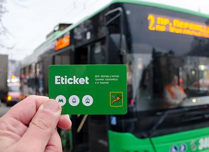 Харьковский мэр пообещал систему лояльности в транспорте
