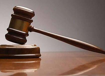 Убийце известного харьковского адвоката огласили приговор