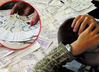 Харьковских предпринимателей ждут обновленные «платежки»