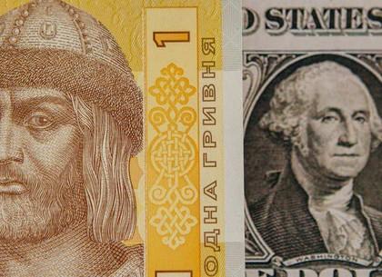 Доллар дорожает с самого утра - почему Нацбанк не спасает гривну