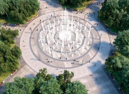 Геннадий Кернес показал, как будет выглядеть сухой фонтан на площади Свободы