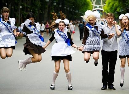 На Харьковщине 12,5 тысяч одиннадцатиклассников отгуляют на 750 выпускных вечерах
