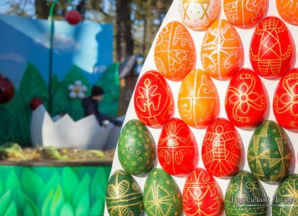 Пасхальні візерунки в парке Горького: программа праздника