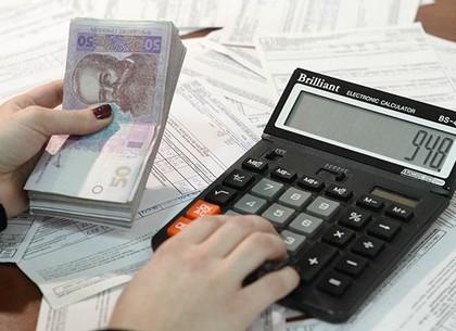 Сегодня последний день подачи налоговых деклараций