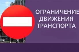 Центр Харькова закроют для парковок