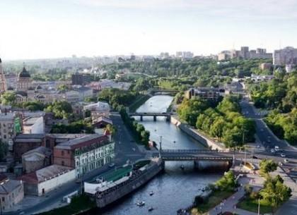 Продлен прием заявок на конкурс «Я люблю Харьков»