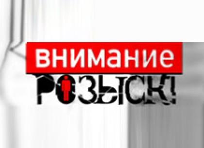 Внимание! Полиция разыскивает Маргариту Береговую (ФОТО)