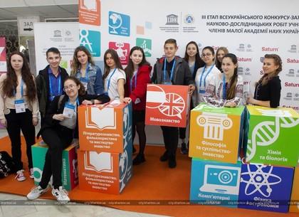 Харьковские школьники победили на Всеукраинском конкурсе-защите научных работ (ФОТО)