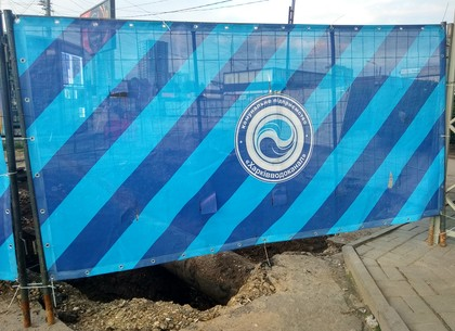 В Новобаварском районе на день отключат воду: список адресов
