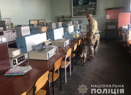 Минирование: в Харьковском техникуме бомб не обнаружено (ФОТО)