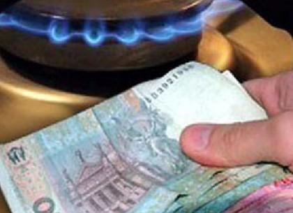 Харьковчане получают газ на 542 грн дешевле, чем жители региона (ТАБЛИЦА)