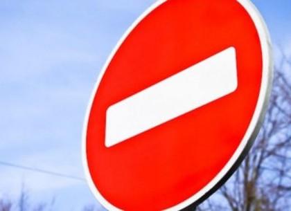 Запрет проезда по Ярославской продлен до 25 мая