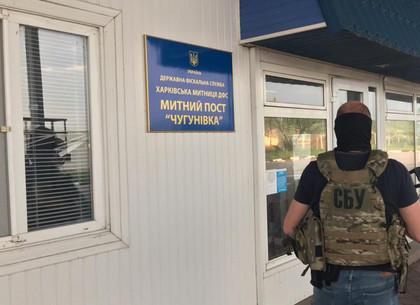 Харьковский пограничник подозревается в систематическом взяточничестве (ФОТО)