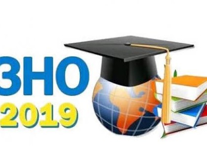 Более 21 тысячи школьников Харьковщины 21 мая приступят к сдаче ВНО 2019 (ФОТО)