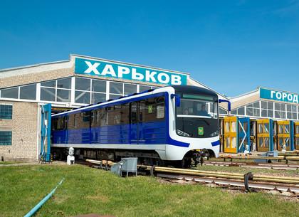 Обновленный поезд метро пустили на Холодногорской линии (ФОТО)
