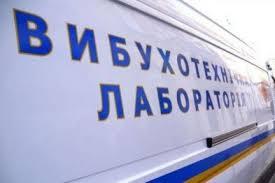 Минирование: полиция не обнаружила взрывчатки в колледже и торговом центре