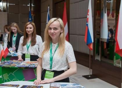 Туристический форум: в Харьков прибудут десятки иностранных делегаций