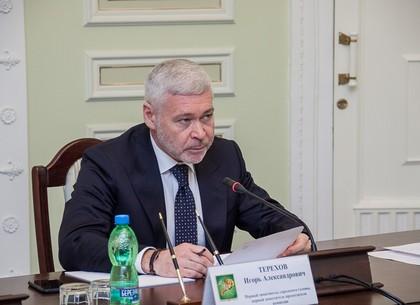 Игорь Терехов: Мы найдем оптимальное решение этой проблемы