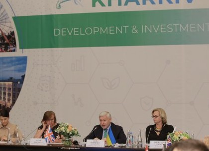 Игорь Терехов открыл Международный экономический форум