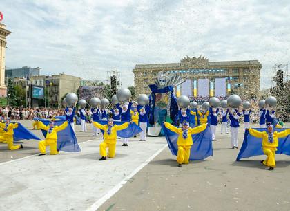 Акция «Мы - дети, Мы - Вселенная!» на площади Свободы в Харькове