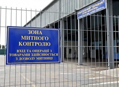 Борьба с контрабандой на таможенных постах Харькова набрала новых оборотов