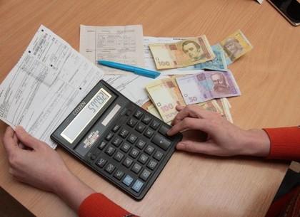 С 10 июня начали насчитывать пеню за долги по коммуналке