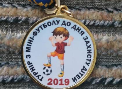 Определилась команда победитель детского турнира по мини-футболу в парке им. Горького (ФОТО)