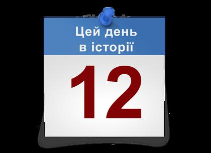 Какой праздник 12 июня, что можно, а чего нельзя делать