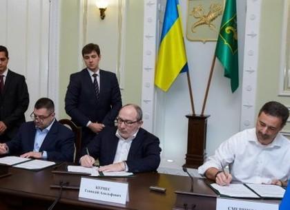 Геннадий Кернес подписал Меморандум о доступности почтовых отделений для маломобильных харьковчан (ФОТО)