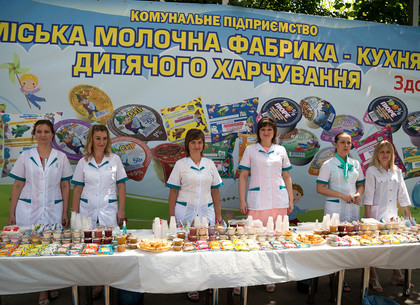 Городская молочная фабрика-кухня планирует начать выпуск новых продуктов (ФОТО)