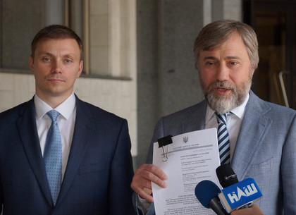 Вадим Новинский: «Языковый» закон будет отменен (ФОТО)