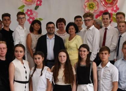 В Киевском районе прошел прием победителей олимпиад и конкурсов