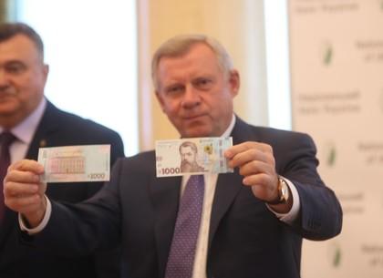 С 25 октября 2019 года в Украине введут новую банкноту — 1000 гривен