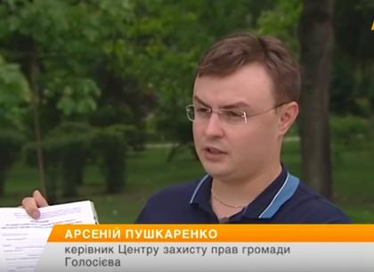 Эксперт объяснил критическую важность для Украины нового Жилищного кодекса