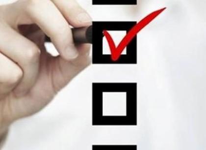 Выборы-2019: к проходному барьеру приближаются несколько новых партий