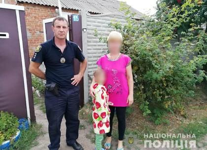 9-летняя девочка собрала одежду в рюкзак и ушла из дома