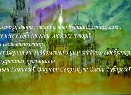 Выставка художников откроется в фойе харьковского кинотеатра