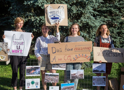 В Харькове присоединились к акции «Всеукраинский день без полиэтилена» (ФОТО)