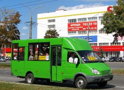 Автобус №226э временно курсирует по другому маршруту