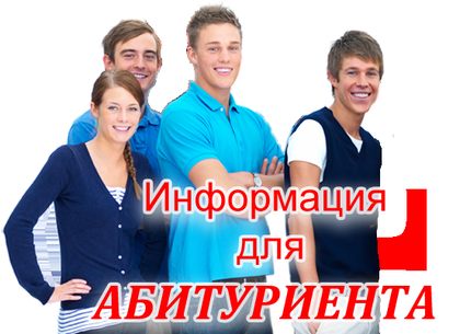 Поступающие в Харьковские ВУЗы могут повысить свой балл с помощью трех коэффициентов